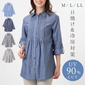 シャツ ストライプ レディース 大きいサイズ 日焼け対策 紫外線カット 冷房対策 ピンタックストライプシャツ レディースファッション メール便対応  おしゃれ|e-zakkaya