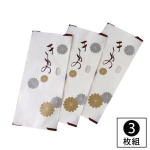 きもの畳紙 たとう紙 和装小物 きもの畳紙三枚入り 1943  記念品|e-zakkaya