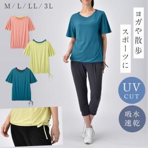 Tシャツ レディース 半袖 UVカット 紫外線カット 二の腕をカバーするフレア袖Tシャツ 3448  おしゃれ|e-zakkaya