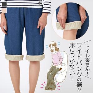 ガウチョパンツ用 ペチコート 裾ゴムで便利なペチパンひざ下丈|e-zakkaya