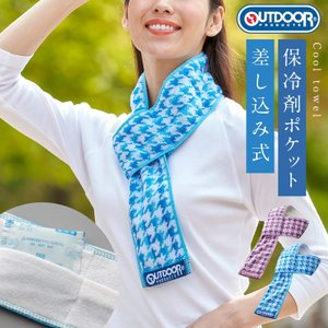 クールタオル ネッククーラー 冷却タオル ネックタオル outdoor アイスタオル 千鳥格子 綿100% 熱中症対策 冷感タオル 冷たいタオル ひんやり 冷たい 冷やす 熱|e-zakkaya