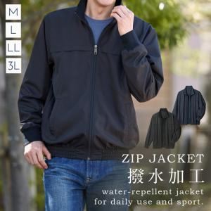 ジャンパー アウター メンズ 秋冬 メンズ快適裏メッシュジャケット|e-zakkaya