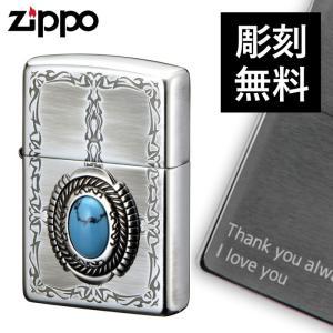 zippo ジッポー ライター 名入れ 石貼り メタル シルバー ZIPPO ターコイズスタイル
