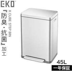 45L ゴミ箱 おしゃれ スリム ごみ箱 EKO ダストボックス 消臭 ふた付き ペダル 密閉 ごみばこ 蓋付き キッチン おしゃれ ステンレス 抗菌 縦型 大容量 高級 メ e-zakkaya