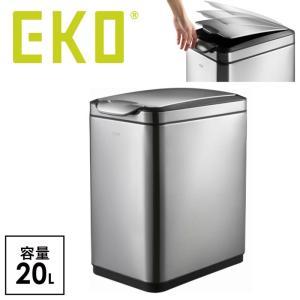 ゴミ箱 ごみ箱 ふた付き ステンレス 20リットル おしゃれ リビング EKO タッチプロ ビン スリム 20L EK9177MT
