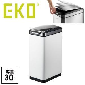 ゴミ箱 ごみ箱 30リットル ふた付き おしゃれ スリム EKO タッチプロ ビン スリム 30L ホワイト EK9177MP