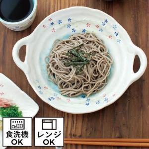 鉢 和食器 花柄 かわいい 日本製 涼しい 陶器 なでしこ 両手付鉢 涼麺 K10144