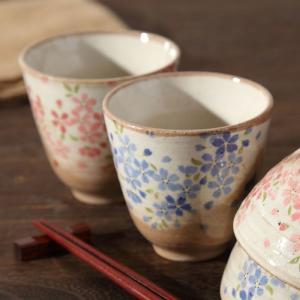 咲いた、咲いた桜が咲いた 心が躍る花咲くうつわ  桜模様が美しい、彩桜シリーズ。  ブルーとピンクか...