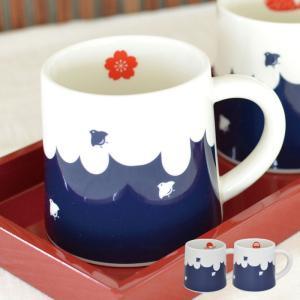 マグカップ おしゃれ コップ コーヒーカップ ティーカップ 陶器 富士山マグ ギフト プレゼント 贈り物 e-zakkaya
