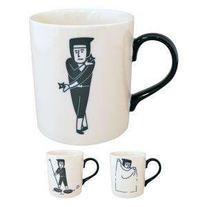 マグカップ 大きい かわいい おしゃれ 忍者 マグ