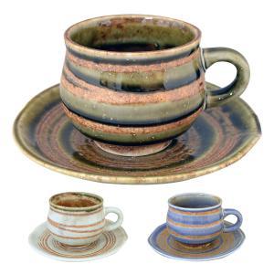 コーヒーカップ 和風 おしゃれ ソーサー 釉彩 カップ&ソーサー ギフト プレゼント 贈り物|e-zakkaya