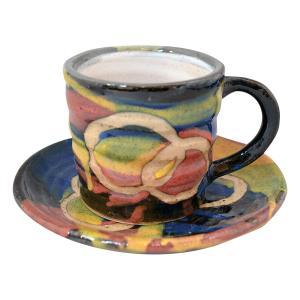 コーヒーカップ 和風 おしゃれ ソーサー 釉三昧 六兵衛カップ&ソーサー ギフト プレゼント 贈り物|e-zakkaya