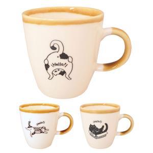 マグカップ 猫 猫柄 おしゃれ ネコ マグ 猫 ねこ ネコ キャット おしゃれ かわいい ギフト プレゼント 贈り物|e-zakkaya