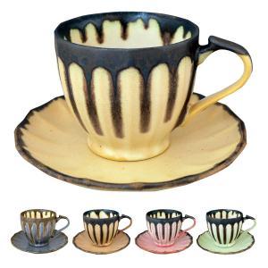コーヒーカップ 和風 おしゃれ ソーサー ショコラ カップ&ソーサー ギフト プレゼント 贈り物|e-zakkaya