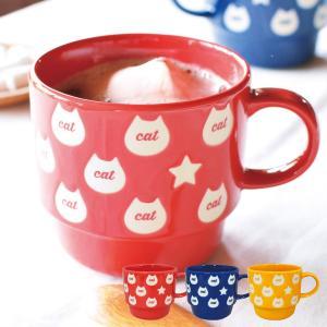 マグカップ 猫柄 大きい 北欧 ビビット猫マグ 猫 ねこ ネコ キャット おしゃれ かわいい ギフト プレゼント 贈り物|e-zakkaya