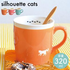 マグカップ 猫柄 ねこ柄 ネコ柄 猫 ねこ ネコ 大きい 大きめ 大 マグ 食洗機対応 レンジ対応 北欧 美濃焼 かわいい シルエットねこ マグ ギフト プレゼント 贈り|e-zakkaya