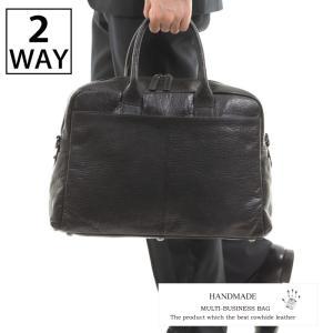 ビジネスバッグ 通勤バッグ メンズ 牛革 牛革マルチビジネスバッグ HM-14