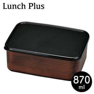 お弁当箱としても、保存容器としても!使い方はあなた次第!  シンプルでスタイリッシュな形なので、食器...