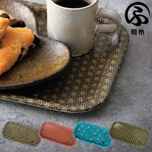 トレー カフェ おしゃれ 和布 カフェミニトレー|e-zakkaya