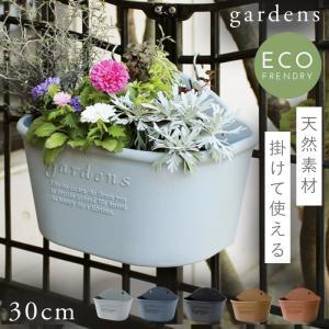 プランター 植木鉢 プラスチック ハンギング 壁掛け フェンス おしゃれ アンティーク ハンギングエ...