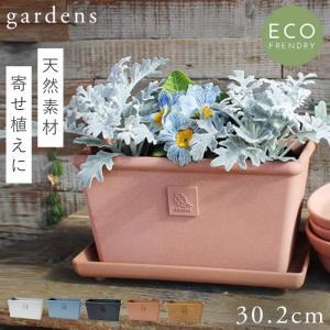 葉っぱのレリーフがオシャレなプランター角型ワイド  ガーデンシリーズはそれぞれのカラー全てに、木粉を...