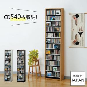 cdラック cd 収納 スリム 大容量 おしゃれ オークス CDストッカー CS540 メーカー直送|e-zakkaya