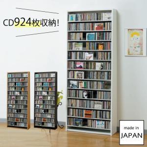 cdラック cd 収納 スリム 大容量 おしゃれ オークス CDストッカー CS924 メーカー直送|e-zakkaya