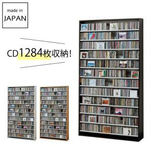 cdラック cd 収納 スリム 大容量 おしゃれ オークス CDストッカー CS1284 メーカー直送|e-zakkaya