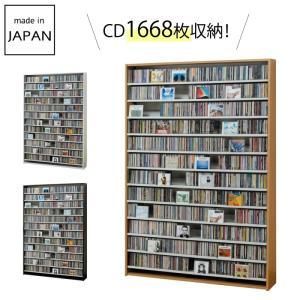 cdラック cd 収納 スリム 大容量 おしゃれ オークス CDストッカー CS1668 メーカー直送|e-zakkaya