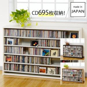 cdラック cd 収納 スリム 大容量 おしゃれ オークス CDストッカー CS695L メーカー直送|e-zakkaya
