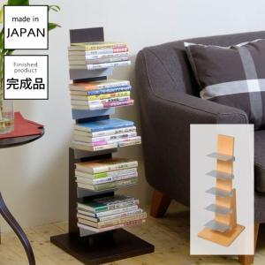マガジンラック スリム おしゃれ オークス ブックタワー ロータイプ メーカー直送|e-zakkaya