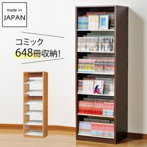 本棚 大容量 省スペース ディスプレイ おしゃれ オークス ひな段収納コミックラック HCS590 メーカー直送|e-zakkaya