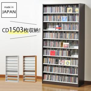 cdラック cd 収納 スリム 大容量 おしゃれ オークス タンデムCDストッカー TCS890 メーカー直送|e-zakkaya