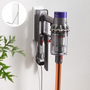 木ネジでしか取付ができないコードレスクリーナーの収納用ブラケットを、壁に大きな穴をあけずに取り付ける...