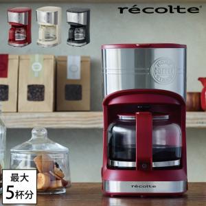 シンプルだけど愛着の湧くデザインの、電動コーヒーメーカー。  使い方はコーヒーの粉をフィルターに入れ...