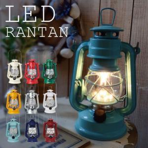 ランタン led ライト 電池式 アウトドア キャンプ おしゃれ  LEDランタン クラシック コンパクト 持ち手付き 電灯 灯り スタンド 卓上 間接照明 停電 防災 グラ e-zakkaya
