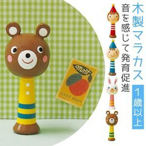おもちゃ 赤ちゃん 木のおもちゃ キンダーシュピール マラカス