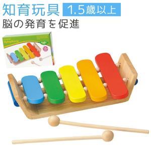木琴 おもちゃ 子供 知育玩具 木のおもちゃ 出産祝い ウッデントイ カラフルもっきん