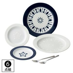 食器 セット ペア 結婚祝い パスタ皿 おしゃれ ミッドセンチュリーモダン ペアパスタセット ネイビー&ホワイト 148098