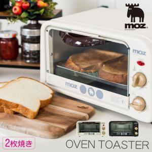 トースター オーブン オーブントースター 小型 おしゃれ コンパクト 2枚 食パン 横型 タイマー シンプル かわいい 朝食 ホワイト ブラック 白 黒 moz モズ エル e-zakkaya