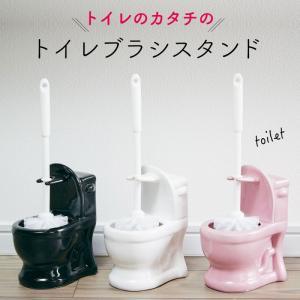 トイレブラシ セット 陶器 かわいい トイレ ブラシ トイレ掃除 白 ホワイト 黒 ブラック ピンク インテリア トイレブラシセット  toilet トイレット|e-zakkaya