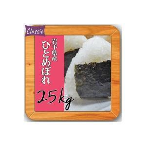 米 お米 白米 安い 30kg 精米分 ひとめぼれ 27kg...