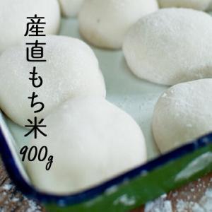 ポイント消化 米 1kg もち米 餅 糯米 送料無料 お試し...