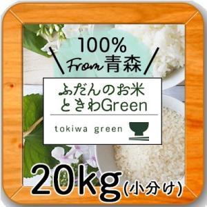ときわGreen 秋田県産 28年産 白米 18kg (9kg×2袋)