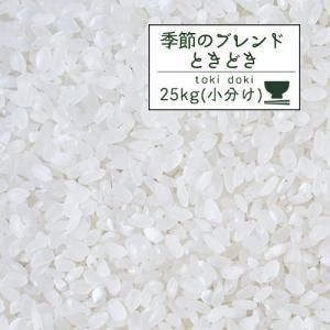 米 お米 白米 安い 30kg 精米分 27kg 小分け 5...