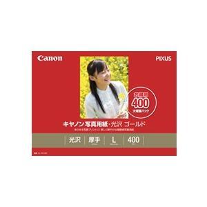 【Canon】キヤノン写真用紙・光沢 ゴールド...の関連商品1