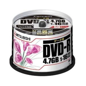 Verbatim  バーベイタム 16倍速DVD-R PCデータ用 50枚スピンドル/プリンタブル ...