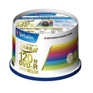 ■メディアタイプ:DVD-R ■用途:録画用(CPRM対応) ■入り数:50 ■容量:4.7GB ■...