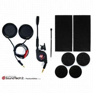 WINS JAPAN  ウインズジャパン SoundTech2 Premium Edition サウ...