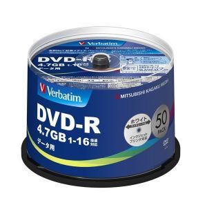 ■メディアタイプ:DVD-R  ■用途:データ用  ■入り数:50  ■容量:4.7GB  ■録画時...